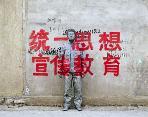Liu Bolin - Unify the thought to promote education more
